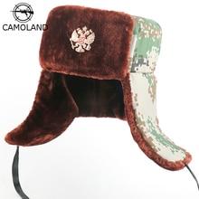 Bomber-Hats Soviet Army Russian Ushanka Earflap Ski-Caps Pilot Faux-Fur Snow Military