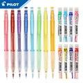 Cor piloto lápis automático combinação HCR-197 0.7mm cor chumbo doces cor não é fácil de quebrar notas de pintura uso
