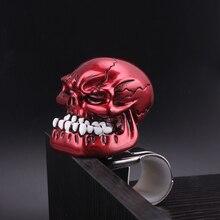 New Skull Head Car Knob Flexible Easy Install Spinner Rotati