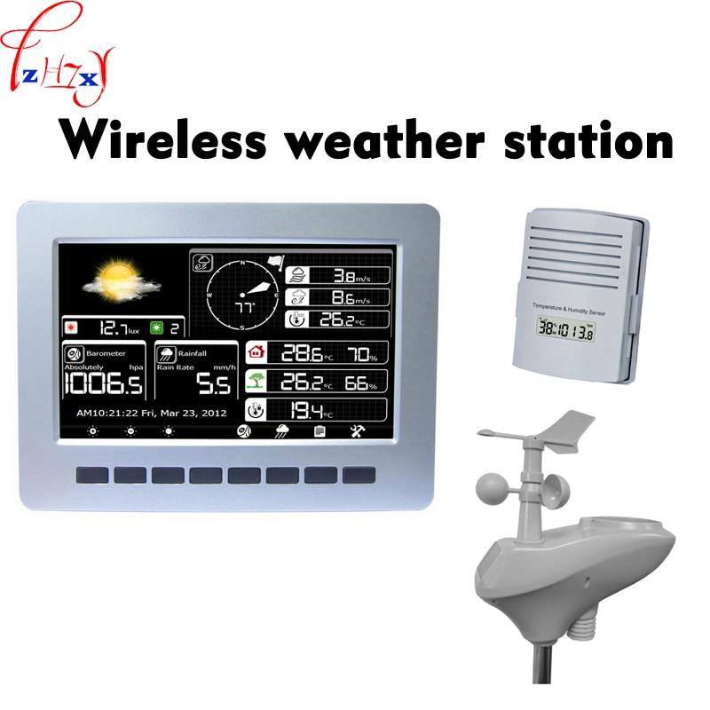 Wireless Weather Station WiFi Connection Solar Charging Wireless Transmission Data Upload Data Storage Weather Station 1PC|Machine Centre| |  - title=