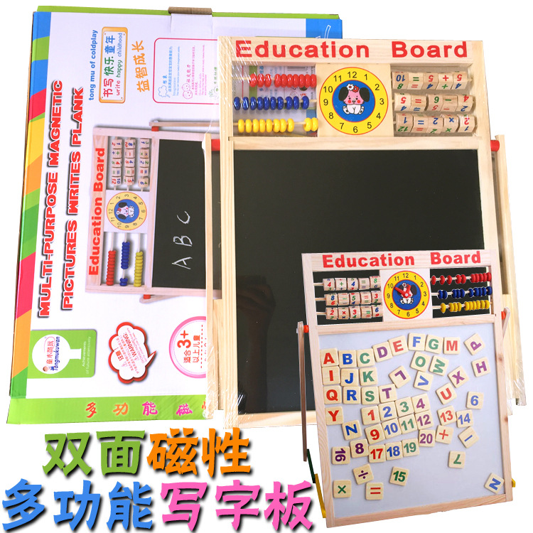 Magnetic Double-Sided Wooden Multi-functional WordPad Children Early Childhood Educational Toy Lettered Calculation Drawing Boar