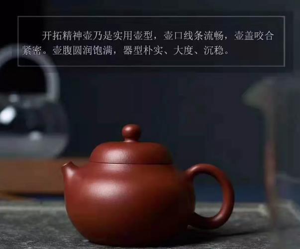 紫砂壶如何开壶?
