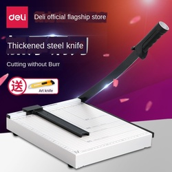 Knife Trimmer A4 Manual Dotted Line Cutter Office Small Photo Clipper Cutter Paper Cutting Blade Guillotine Artifact