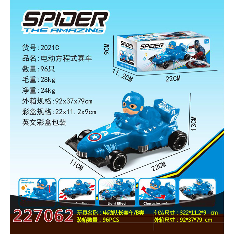 Hot Sales 2021c Children Universal Electric Light Music Spider-Man Equation Race Car Captain Toy