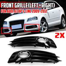 Grille-Cover Fog-Lamp-Grill Audi Front Chrome/black 8P0807682 Left Right for A3 Car S-Line