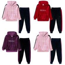 Модная спортивная одежда для девочек; повседневный комплект для девочек; сезон осень-зима; теплые костюмы; золотые бархатные костюмы для детей; комплекты для девочек