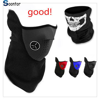 Motorcycle Face Mask Cover Fleece Unisex Neck Guard skull Scarf White For YAMAHA FZ6 FAZER Buell Ulysses XB12XT X1 image