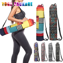 Newly Yoga Mat Bag Carrier Adjustable Shoulder Strap Printing Portable for Fitness Sports BFE88