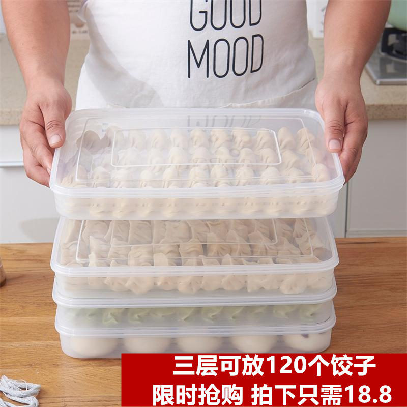 Quick-frozen Jiao Zi He Refrigerator Freshness Storage Box Four Layer Seperated Dumplings Tray Non-stick Freshness Box Microwave