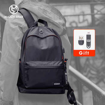 Mazzy Star Waterproof Backpack Men Casual Daypacks USB Charge Laptop Backpack Fits 15.6in Fashion Schoolbag Mochila Hombre 8018 - DISCOUNT ITEM  50% OFF All Category