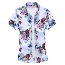цена на plus size 7xl men cotton shirt short sleeve 2020 new summer men dress shirts big tall