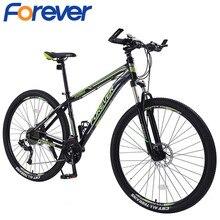 FOREVER FD960a dorosłych Mountain Bike 26/29 Cal koła 33 prędkości podwójny hamulec tarczowy droga rowerowa MTB mężczyźni wyścigi jazdy kolarstwo sportowe