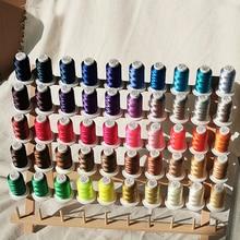 Нить для вышивания из 84 полиэстера, нить для вышивания 1000 м, высокопрочная нить для швейных машин Brother/Babylock/Janome