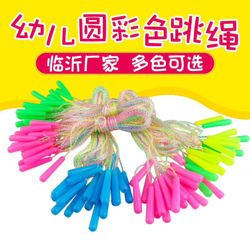 Children Kindergarten Colorful Crystal Rope Skipping Color Small Gifts Students Figure Jump Rope Sports Supplies Fitness
