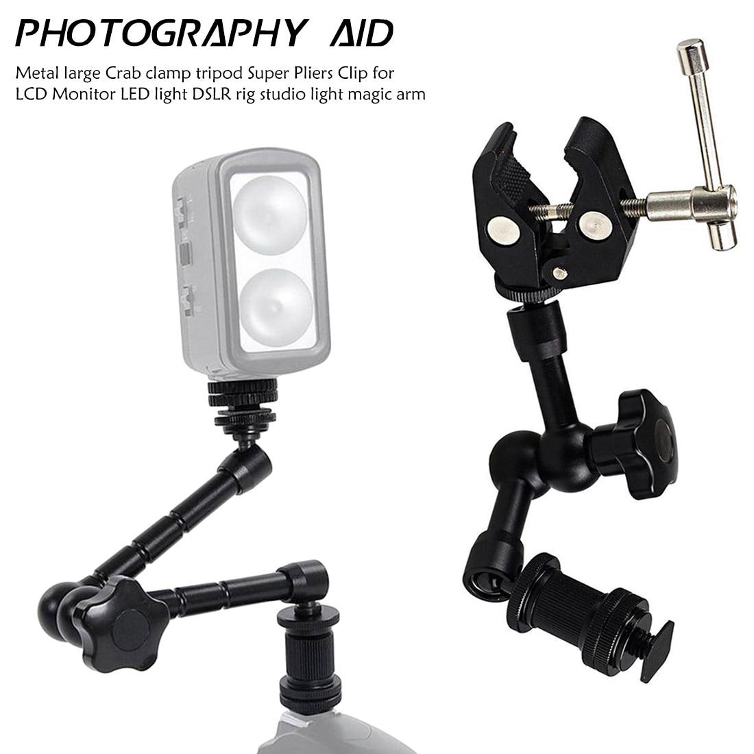 Centechia Newset 11 дюймов Регулируемый фрикционный Шарнирный Рычаг/Супер Зажим для DSLR монитора аксессуары для светодиодной камеры|Аксессуары для фотостудии|   | АлиЭкспресс