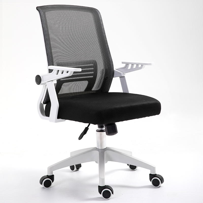 Computer Chair Home Office Chair Lifting Swivel Chair Staff Chair Conference Chair Student Dormitory Chair Bow Chair