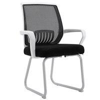 Para trabalhar em uma cadeira de escritório rede cadeira de computador cadeira de ventilação doméstica cadeira de malha arco pessoal membro dormitório cadeira de reunião
