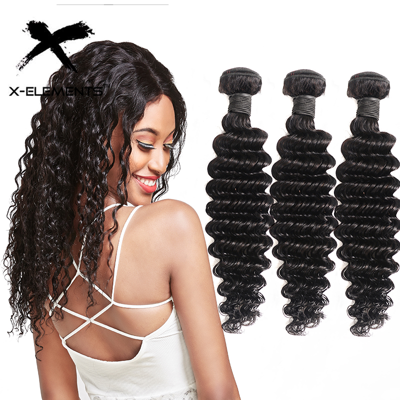 X-Elements 100% Human Hair Bundles Deep Wave 1/3/4 Bundles Non-Remy  Brazilian Hair Weaves Natural Color 8