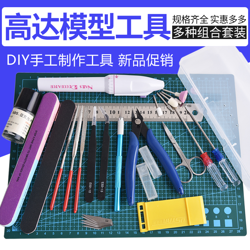 Model Building Hobby Tools For Gundam Tools Military Model DIY Accessories Grinding Cutting Polishing Tools Set