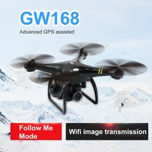 2019 GW168 RC Drone GPS Drones with 1080P Wide-Angle Camera Helicopter WiFi FPV Altitude Hold Long Time Flying Aircraft