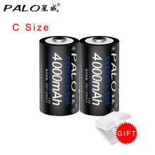 PALO 100% Original C size Rechargeable Battery 4000mah 1.2v Nimh Battery Rechargeable for Radio