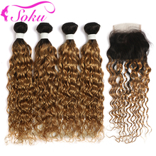 4PCS Water Wave Human Hair Bundles With Closure SOKU Brazilian Ombre Hair Weave Bundles With Closure Non-Remy Hair Extension