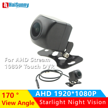 1080P Car Rear View Camera Cam Full Hd Night Vision 170 Degree 4 Pin 2.5mm Jack For Car DVR Touch Screen Stream Rearview Mirror цена 2017