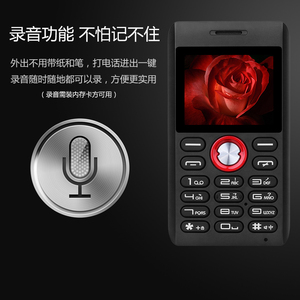 Image 2 - 원래 멜로즈 M18 미니 전화 MP3 카메라 블루투스 울트라 얇은 1.7 인치 야외 Shockproof 방진 전화