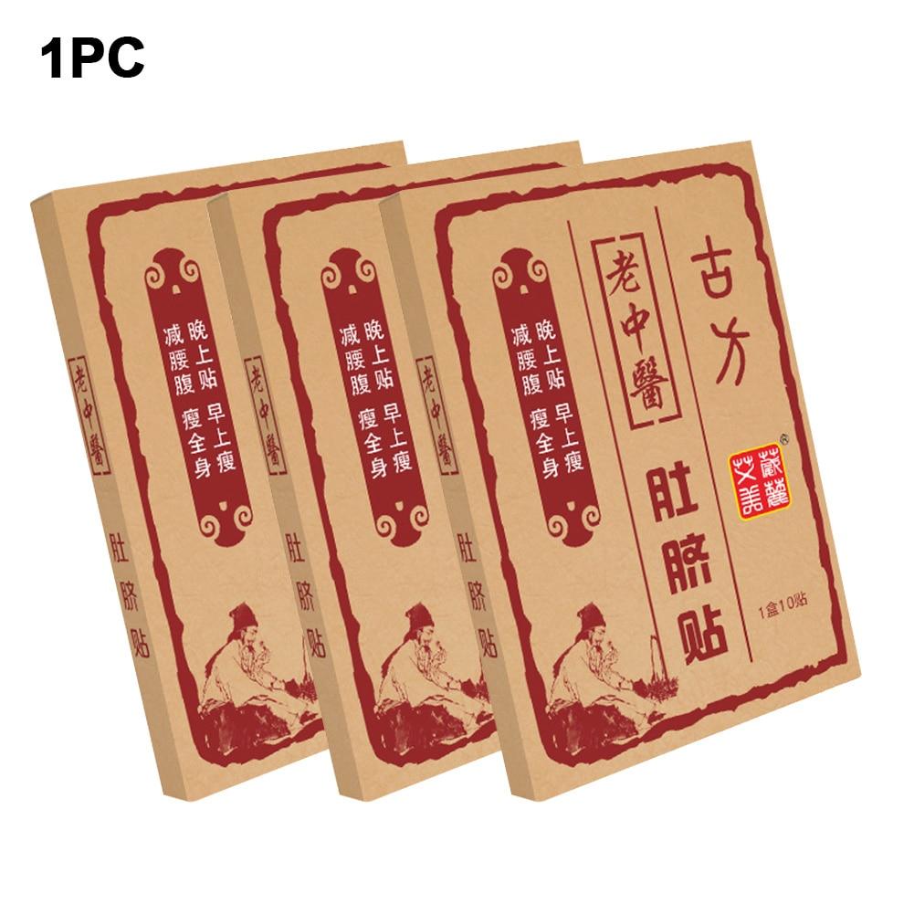 Women Skinny Shape Navel Sticker Weight Loss Chinese Medicine Diets Sheet Fat Burning Waist Adhesive Portable Slim Patch Body