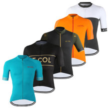 STRAVA Cycling Jersey Men's Bicycle Tops Summer Racing Cycling Clothing Short Sleeve mtb Bike Jersey Shirt Maillot Ciclismo NW orangutan cycling jersey tops summer cycling clothing ropa ciclismo short sleeve mtb bike jersey shirt maillot ciclismo 5114