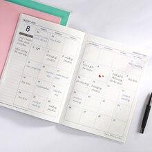 48 листов прекрасный ноутбук, чтобы сделать список школьных офисных принадлежностей, студенческие канцелярские принадлежности, дневник, журнал, планировщик, блокнот, календарь для подарка