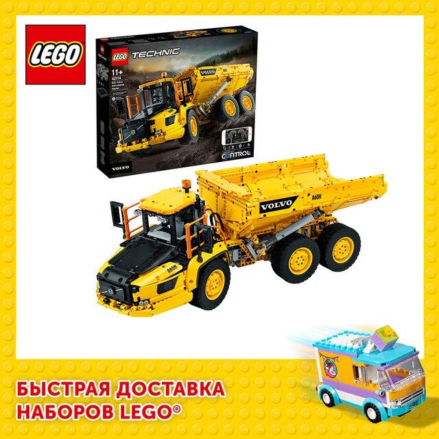 Конструктор LEGO Technic Самосвал Volvo 6х6 1