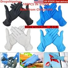 100 PCS 3 צבע חד פעמי כפפות אוניברסלי לשמאל וימין יד לשטיפת כלים לטקס/מטבח/רפואי/עבודה /גומי/גן כפפות