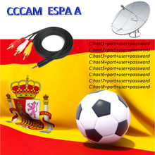 Best stable Europe Cccam espa a cline for 1 year for Spain Portugal Poland Germany Italy support(China)