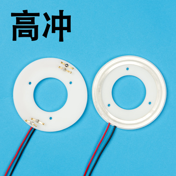 Electric Slip Ring Disc Slip Ring Hole 38mm2 Road 10A Separate Slip Ring Conductive Slip Ring Flat Disc Slip Ring Electric Ring фото