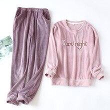 JULYS şarkı kadın erkek sonbahar kışlık pijama 2 parça Set kalın pazen pijama sıcak çift pijama pembe uzun kollu gecelik