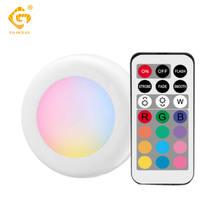 Диммируемый светодиодный светильник для шайбы 12 цветов сенсорный