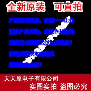 Image 3 - משלוח חינם 10 יח\חבילה T6331A ADG SOP8