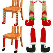 Christmas Home Furniture Legs Cover Chair Table Leg Floor Protector Foot Cover Christmas Decorations Furniture Protector(China)