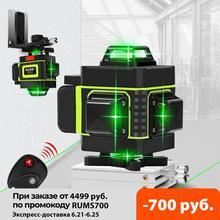 16/12 linien 4D Laser Ebene grüne linie SelfLeveling 360 Horizontale Und Vertikale Super Leistungsstarke Laser ebene grüne Strahl laser level
