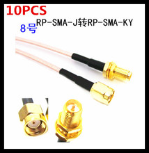 10PCS RP-SMA-J to RP-SMA-KY RF connection RG316 extension line length 20CM