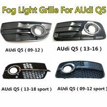 цена на Fog Lamp Cover Facelift Car Front Lower Bumper Fog Light Grilles For Audi Q5 2009 2010 2011 2012 2013 ABS Replacem Racing Grills