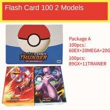 Лидер продаж 100 шт 200 карты pokemon gx ex блестящие покемона