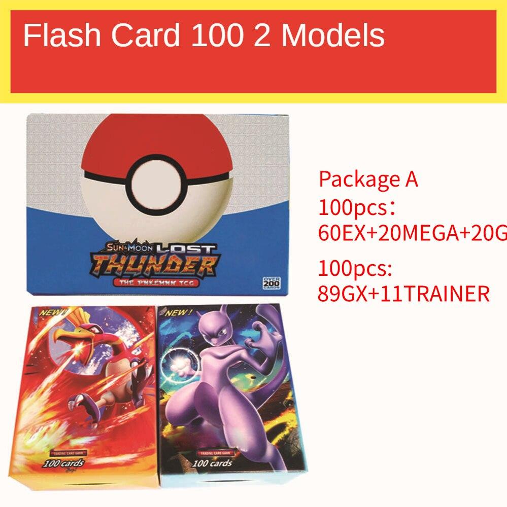 Hot Sell 100 Pcs 200pcs Pokemon Card GX EX Shining Pokemones Cards Game Battle Carte 25 50 100pcs Trading Games Kids Toys