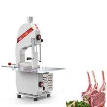 2020 Новая электрическая пила для костей, замороженная машина для нарезки говядины, машина для нарезки замороженных морепродуктов 304 стол из ...