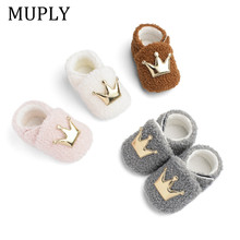 Cute Baby Crown Girls Shoes For Newborn Winter Super Keep Warm Boots Soft Sole Crib Shoes Baby Girls Fisrt Walker