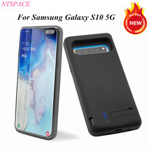 Backup Power Case for Samsung Galaxy S10 5G External Battery 6500mAh Power Bank Charging Cover For Samsung S10 5G Battery Case