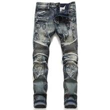 Calça jeans skinny para homens, calça jeans rasgada spijkerbroeken stretch slim, moda hip hop
