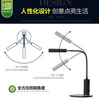 Metal hose LED lamp USB plug in adjustable lighting lamp light range
