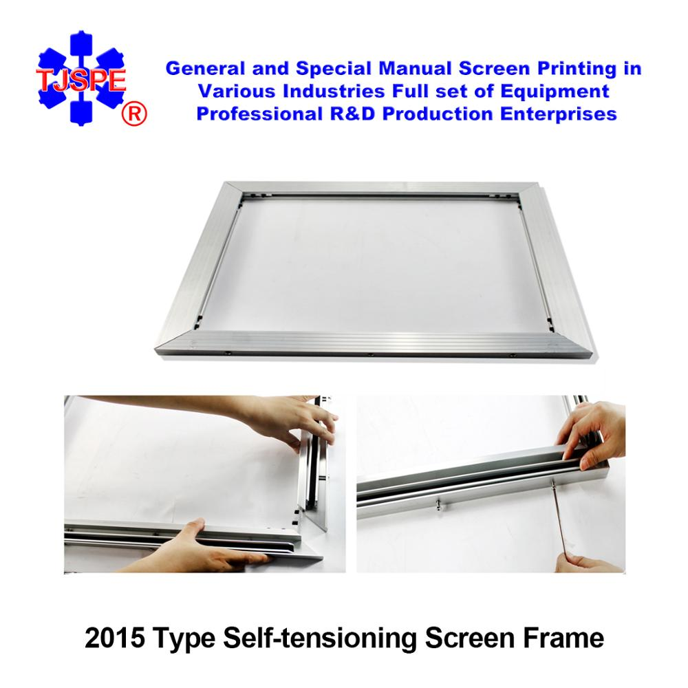 Inner Size 60*70cm  Screen Frame 2015 Type Self-tensioning Screen Frame Easy Operate High Quality No Need Strecter